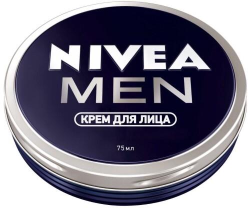 Купить Men крем для лица 75мл цена