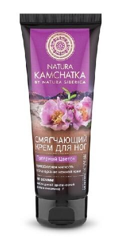 Купить Смягчающий крем для ног «полярный цветок» превосходная мягкость и благоухание нежной кожи 75мл цена