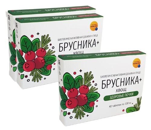 Купить Набор брусника+хвощ здоровые почки n40 табл по 100мг закажи 3 упаковки по специальной цене цена