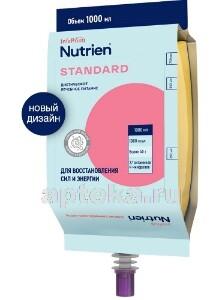 Купить Стандарт с нейтральным вкусом 1000мл цена