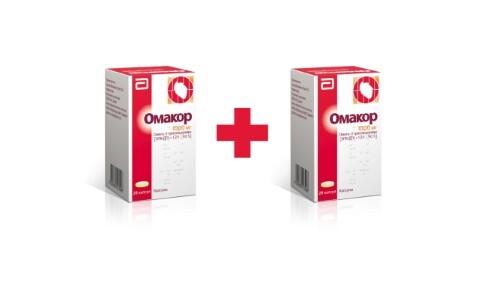 Купить Набор омакор n28 капс_закажи 2 упаковки со скидкой 10% цена