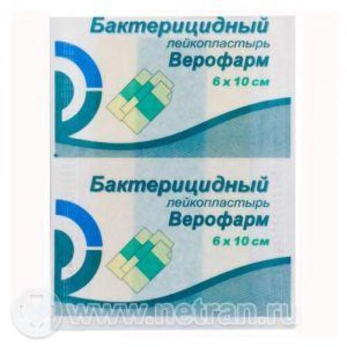 Купить ЛЕЙКОПЛАСТЫРЬ БАКТЕРИЦИДНЫЙ ВЕРОФАРМ 6Х10 СМ цена