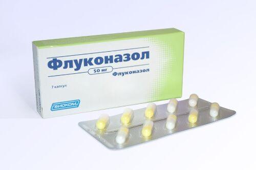 Купить ФЛУКОНАЗОЛ 0,05 N7 КАПС /БИОКОМ/ цена