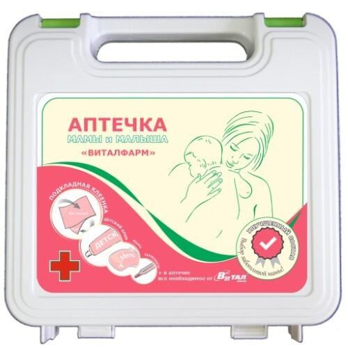 Купить Аптечка мамы и малыша виталфарм состав n2 тип 10/2/8694 цена