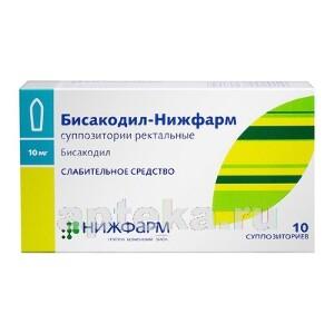 Купить Бисакодил-нижфарм цена
