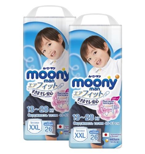 Купить Набор из 2 уп. moonyman подгузники-трусики д/мал n26/xxl - по специальной цене цена