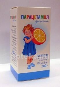 Купить Парацетамол детский 0,12/5мл 200,0 сусп/апельсин/ цена