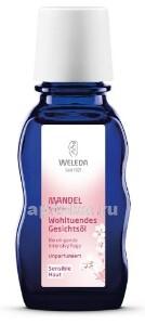 Купить Mandel деликатное питательное масло для лица 50мл цена