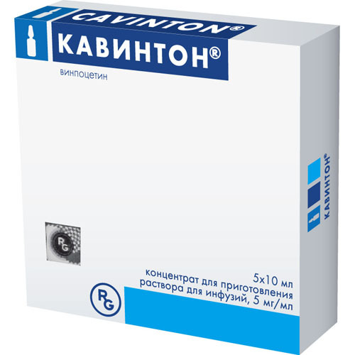 Купить Кавинтон 0,005/мл 10мл n5 амп конц д/р-ра д/инф цена