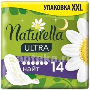 Купить Ultra night прокладки n7х2 цена