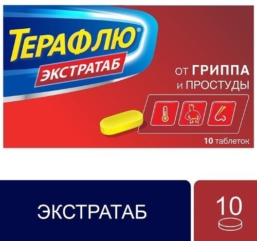 Купить Экстратаб таблетки покрытые пленочной оболочкой цена
