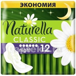 Купить Classic night camomile прокладки n6х2 цена