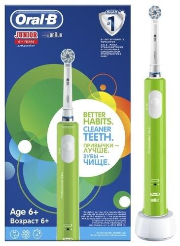 Купить Зубная щетка junior/тип 4729/ с насадкой sensi ultrathin электрическая цена