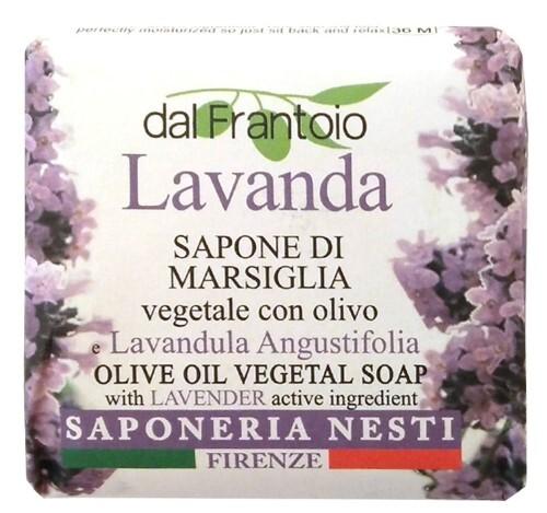 Купить Фермерское мыло лаванда 100,0 цена