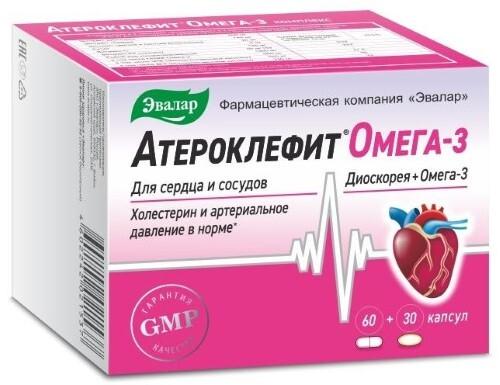 Купить Атероклефит омега-3 комплекс цена
