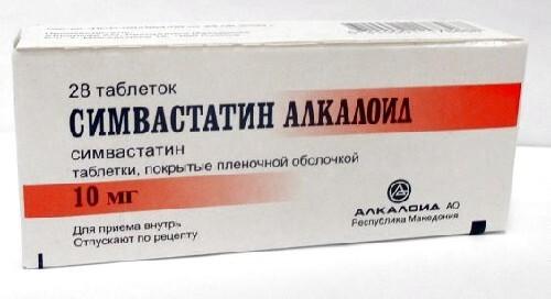 Симвастатин алкалоид