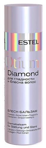 Купить Professional otium diamond блеск-бальзам для гладкости и блеска волос 200мл цена