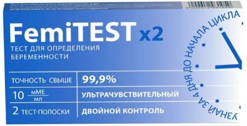 Купить Тест для определения беременности femitest ультрачувствительный n2 цена