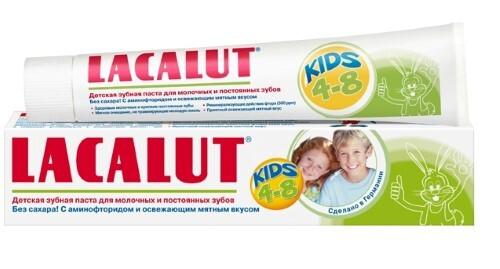 Купить Kids зубная паста 4-8 лет 50мл цена