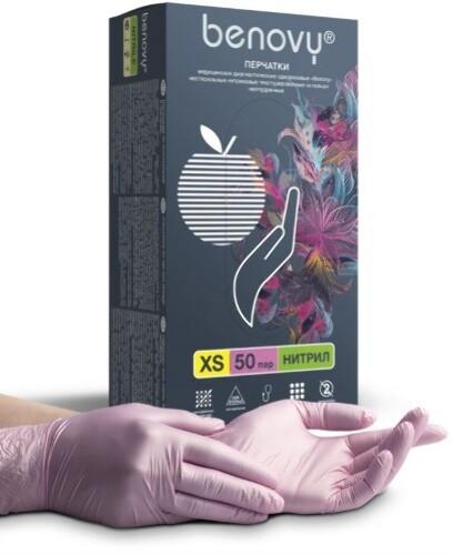Купить Перчатки смотровые benovy нитриловые нестерильные неопудренные текстурированные на пальцах с однократной хлоринацией xs n50 пар/розовый/bnpc001 цена