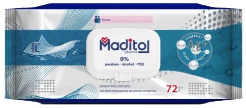 Купить Pharma влажные салфетки с антибактериальным эффектом n72/с крышкой цена