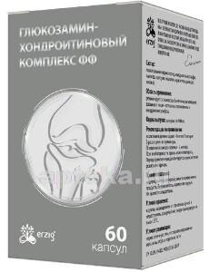 Купить ГЛЮКОЗАМИН-ХОНДРОИТИНОВЫЙ КОМПЛЕКС ФФ N60 КАПС цена
