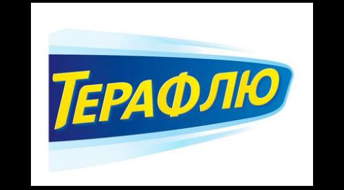 ТЕРАФЛЮ