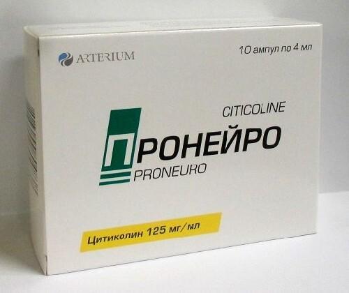 Купить Пронейро 0,125/мл 4мл n10 раствор д/в/в и в/м введ цена