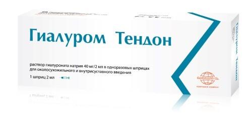 Гиалуром тендон