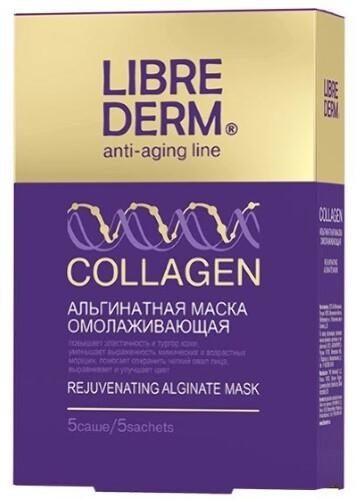 Купить Омолаживающая альгинатная маска коллаген коробка 5 шт цена