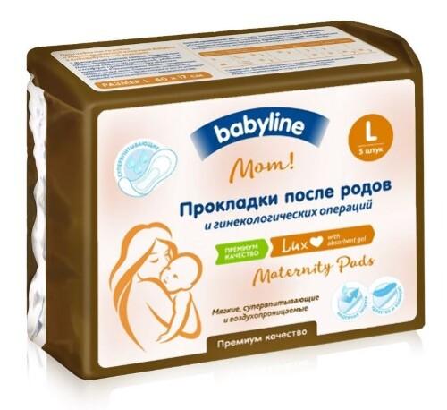 Купить Прокладки после родов и гинекологических операций l n5 цена