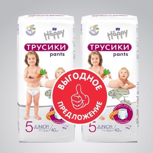 Baby happy набор из 2-х подгузников-трусиков happy pants 5/junior 11-18кг n40 по специальной цене!
