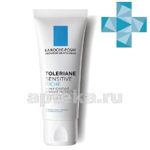 Купить Toleriane sensitive riche насыщенный крем для сухой чувствительной кожи с пребиотической формулой 40мл цена