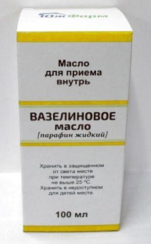 Купить Вазелиновое масло 100мл флак масло д/приема внутрь/южфарм/ цена