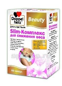 Бьюти slim-компл д/сниж веса