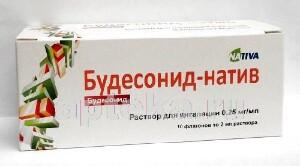 Купить БУДЕСОНИД-НАТИВ 0,00025/МЛ 2МЛ N10 ФЛАК Р-Р Д/ИНГ цена