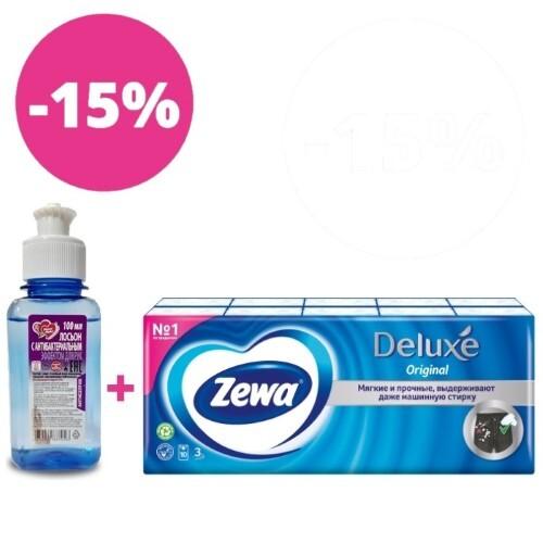 Купить Набор  minimax лосьон для рук с антибактериальным эффектом 100мл со скидкой 15% + zewa платочки носовые делюкс n10х10 цена