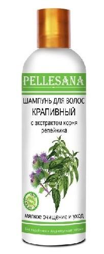 Купить Шампунь для волос крапивный с экстрактом корня репейника 250мл цена