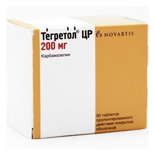 Купить Тегретол цр 0,2 n50 табл пролонг п/о цена