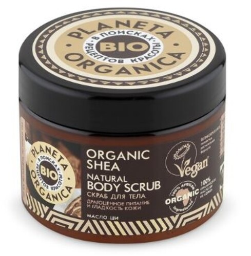 Купить Organic shea скраб для тела 300мл цена