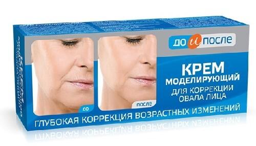 Купить Крем моделирующий для коррекции овала лица 50мл цена