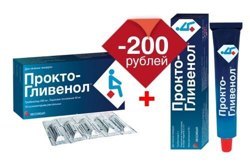 Купить Комплексное лечение геморроя прокто-гливенол цена