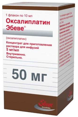 Купить Оксалиплатин-эбеве цена