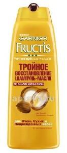 Fructis тройное восстановление шампунь-масло 250мл