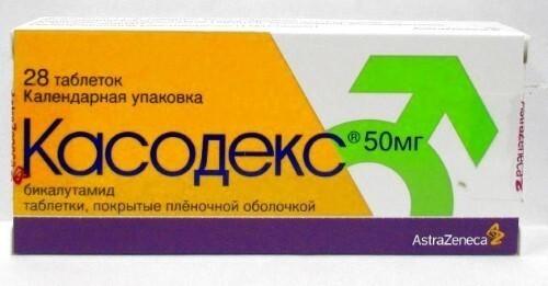 Купить КАСОДЕКС 0,05 N28 ТАБЛ П/ПЛЕН/ОБОЛОЧ цена