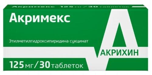 Купить АКРИМЕКС 0,125 N30 ТАБЛ П/ПЛЕН/ОБОЛОЧ цена