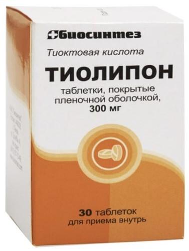 Купить Тиолипон цена