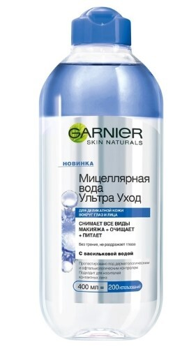 Купить Skin naturals мицеллярная вода ультра-уход 400мл цена