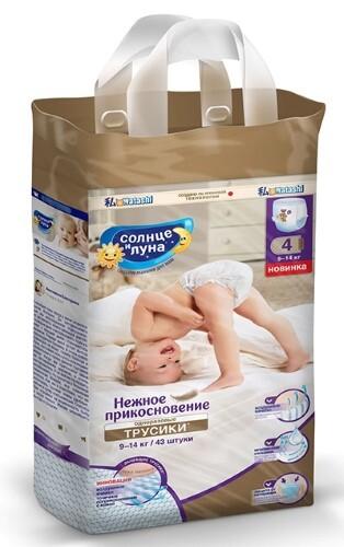 Купить Нежное прикосновение подгузники-трусики для детей цена