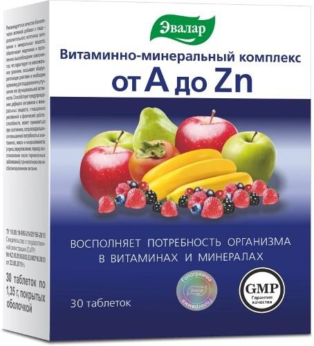 Купить Витаминно-минеральный комплекс от а до цинка цена